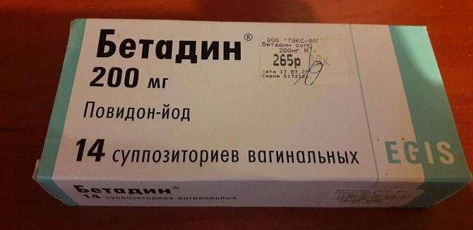 Бетадин отзывы при впч - Jks-k.ru