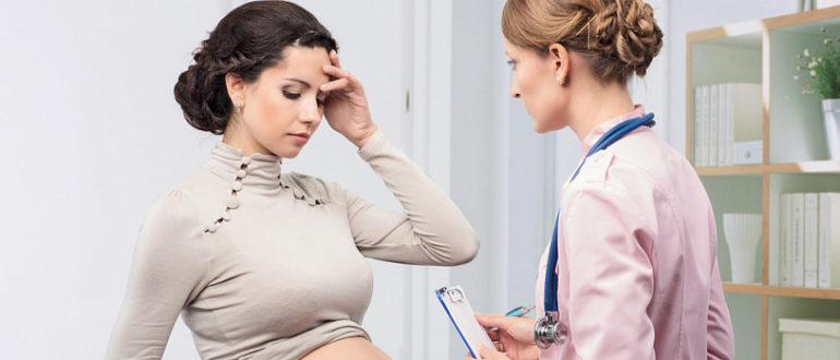 Фурункулез при беременности