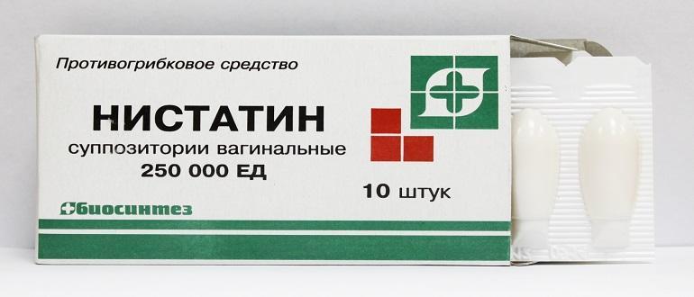 Нистатин таблетки вагинально