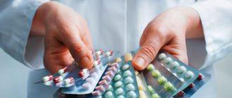 Таблетки от псориаза
