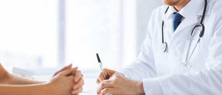 псориаз к какому врачу обратиться