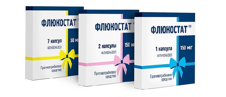 От молочницы таблетки для женщин флюкостат