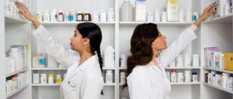 Лекарства от псориаза