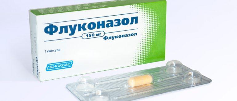 Схема лечения флуконазолом молочницы у женщин