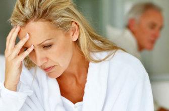 ВИЧ симптомы у женщин