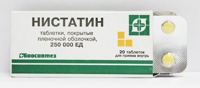 Нистадин