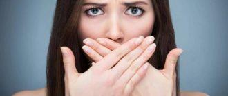 Простуда на губах это герпес или нет?