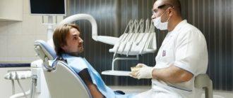 Можно ли лечить зубы при герпесе на губе
