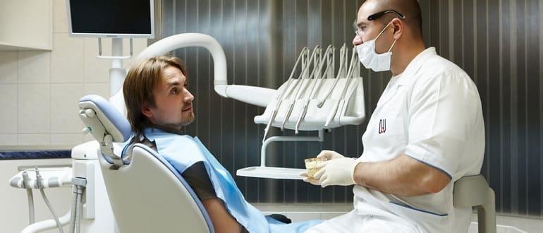 Волдыри на губе: причины появления и методы лечения
