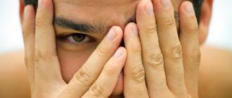 Атерома на лице