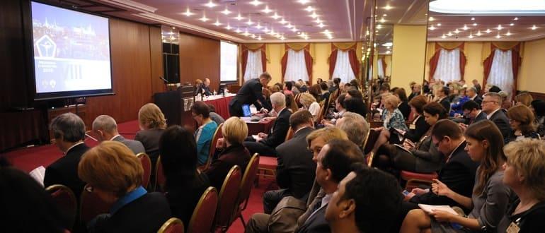 Конференция (Кейтруда)