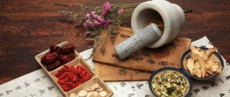 Лечение меланомы народными средствами