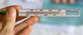 Температура при герпесе
