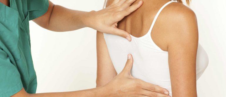 Как удалить жировик на спине в домашних условиях