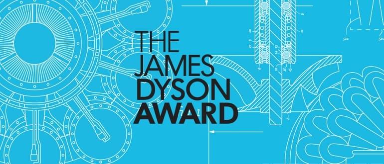 Премия Дайсона