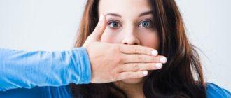 Девушка прикрывает рот рукой