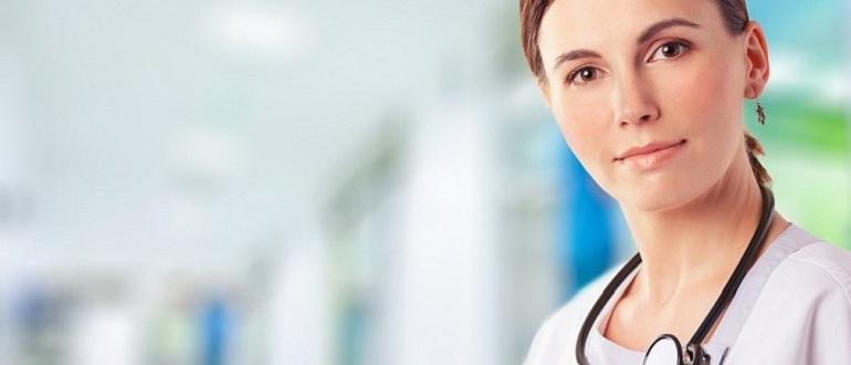 Грибковое инфекционное заболевание бластомикоз