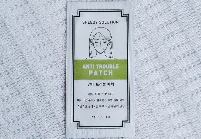 Speedy Solution Anti Trouble Patch от Missha