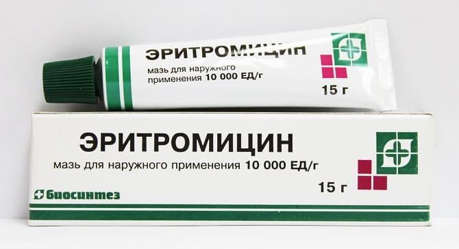 Эритромициновая мазь
