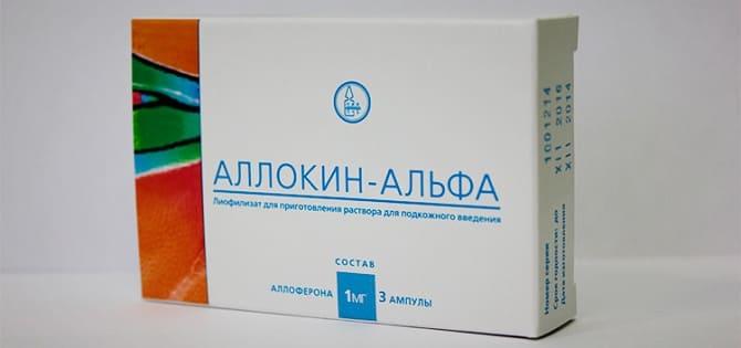 Аллокин Альфа