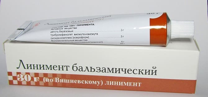 Мазь Вищневского