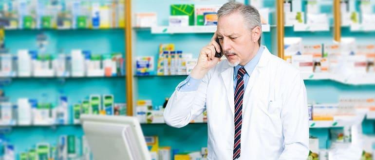 Ретиноиды от прыщей препараты в таблетках