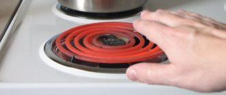 Дотронуться до плиты