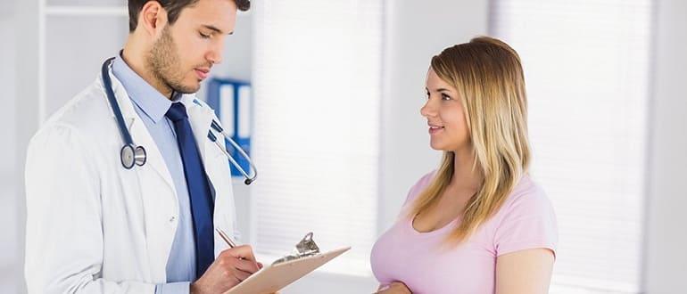Можно ли удалять бородавки во время беременности?