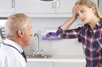 Девушка и врач