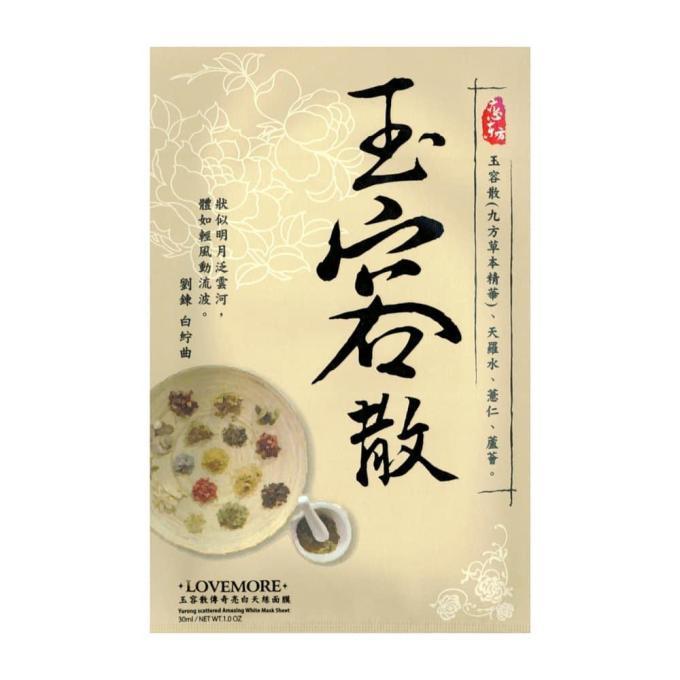 Lovemore Chinese Herbs