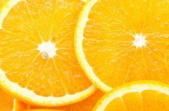 Апельсин, порезанный кольцами