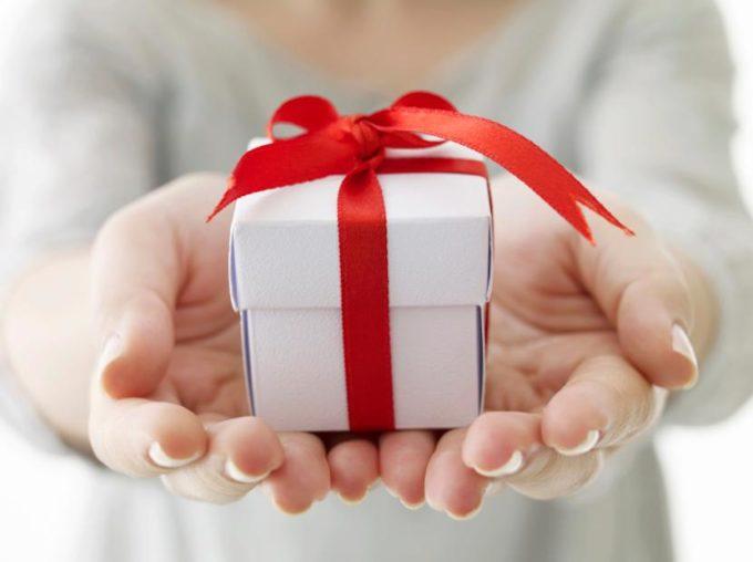 Подарочек любимому