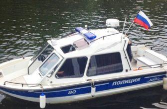 Полицейский катер