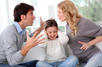 Муж ругается с женой