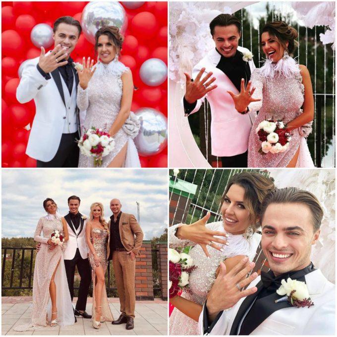 Молодые знаменитости поженились