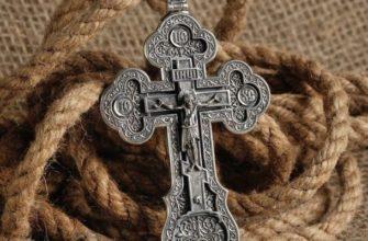 Крест на мешковине