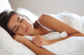 Девушке снится хороший сон