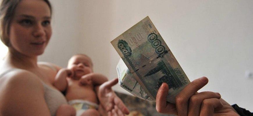 Деньги и ребенок на руках