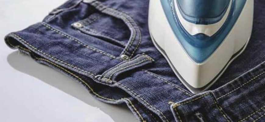 Утюг на джинсах
