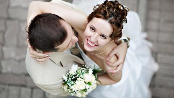 Счастливая невеста