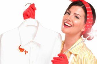 Пятно от кетчупа на одежде