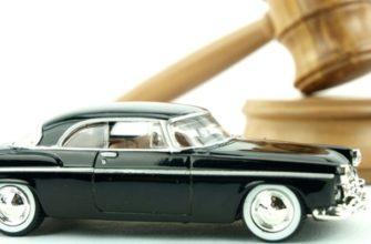 Продажа авто с аукциона