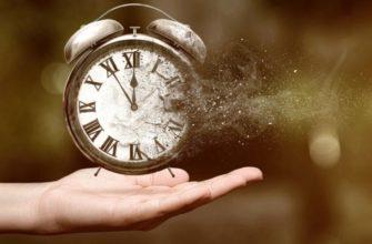 Время идет
