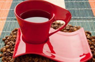 Красная чашка с кофе