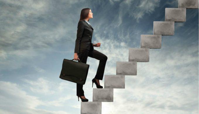 Продвижение по карьерной лестнице