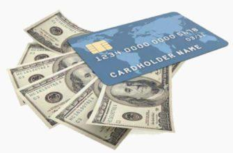 Деньги и банковская карта