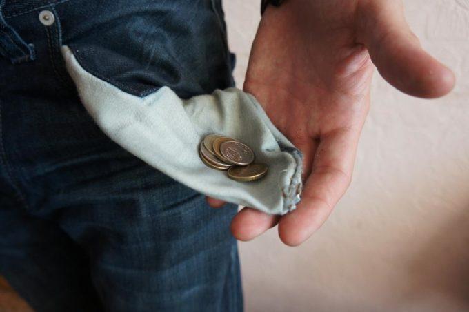 Мелочь в кармане
