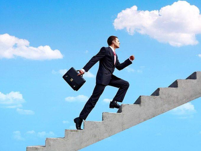 Рост по карьерной лестнице