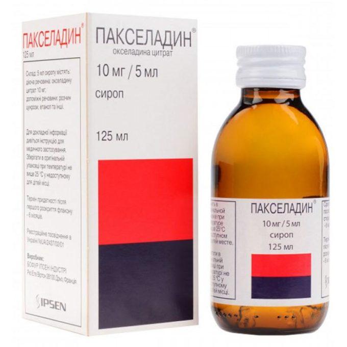 Пакселадин