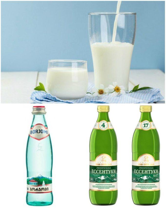 Молоко и минеральная вода